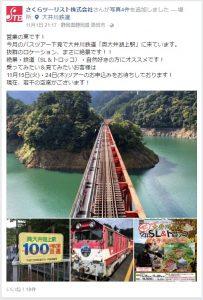 STB_FB_20161101